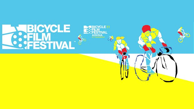 Το διεθνές φεστιβάλ ποδηλασίας μεταφέρεται στην Αθήνα μεταξύ 8 και 11/12 με πλήθος προβολών αλλά και ποδηλατικών εκδηλώσεων σε όλη την πόλη.