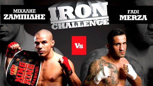Μετά από ένα συναρπαστικό αγώνα, ο Μιχάλης Ζαμπίδης επικράτησε με ομοφωνία του Fadi Merza. Video όλου του αγώνα, και όλα τα αποτελέσματα των αγώνων του Iron Challenge 2012!