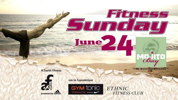 Μπάνιο με Fitness Party αυτή την Κυριακή 24/6 (12:00-21:00) στην Παραλία Λουμπάρδας (33ο χλμ. Αθηνών-Σουνίου) με yoga, pilates, bootcamp στην άμμο, κτλ και δωρεάν είσοδο.