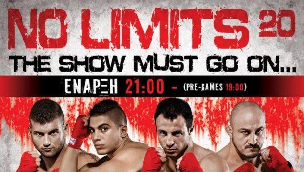 Με νικητή στο Κεντρικό Event της βραδιάς τον Τάσο Μπερδέση απέναντι στον Τούρκο Gurhan Degirmenci ολοκληρώθηκε το No Limits 20 στην Πάτρα το βράδυ του Σαββάτου (1/12). Αποτελέσματα.
