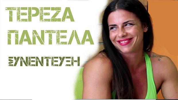 Η Πανελλήνια Πρωταθλήτρια IFBB-ΕΟΣΔ Women's Physique 2015, και Scitec Nutrition sponsored athlete, Τερέζα Παντέλα, αποκλειστικά στην κάμερα του XBody.gr