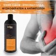 Μέσα και τεχνικές αντιμετώπισης της επικονδυλίτιδας και του πόνου στον αγκώνα (αγκώνας του τενίστα) & πληροφορίες για στάδια επούλωσης της τενοντοπάθειας.