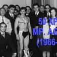 Ένα μοναδικό αφιέρωμα του XBody.gr στη Χρυσή 50ετή επέτειο από το θρυλικό αγώνα bodybuilding IFBB Μρ. Αθήναι 1966 (28/3/1966) με σπάνιο φωτογραφικό υλικό και νέα στοιχεία που βλέπουν το φως της δημοσιότητας.