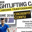Ένα πρωτοποριακό Modern Weighlifting Camp στην Κέρκυρα (23-27/6) υπό τη διοργάνωση του CrossFit Corfu με εισηγητή το γνωστό προπονητή Άρσης Βαρών του The Core Force CrossFit, Χρόνη Τραστόγιαννο.