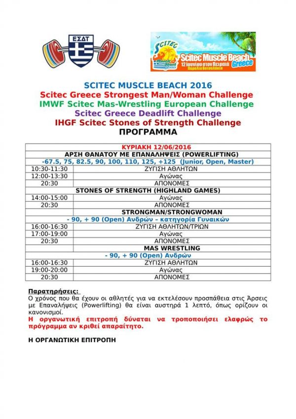 scitec-muscle-beach-2016-esdt-programma