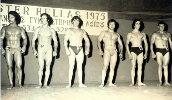 mr-hellas-1975-lineup-01