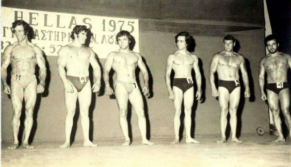 mr-hellas-1975-lineup-02