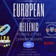 Greece and the historical city of Elefsina welcome the joint GPA/IPO European and ΕΣΔΤ Hellenic Powerlifting Championships (May 05-07, 2017).