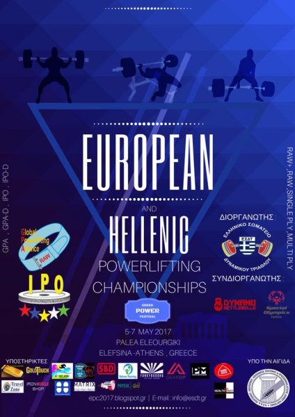 european-and-hellenic-powerlifting-championships-2017-poster