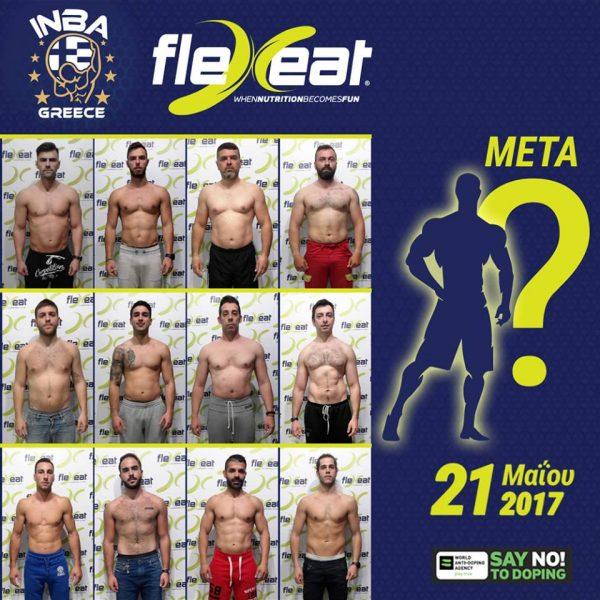 inba-flexeat