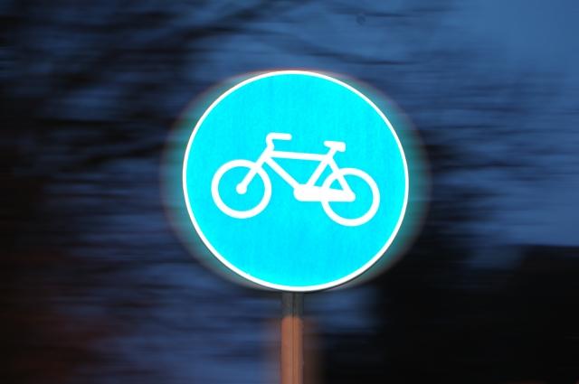 Ποδήλατα με μαγνητική κάρτα σε άλση και πάρκα για όσους θέλουν να κάνουν πετάλι στην Αθήνα.