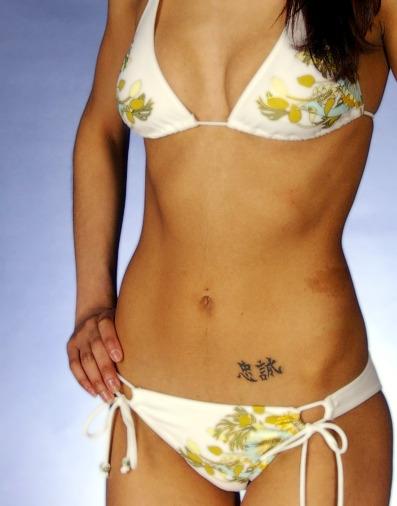 Girl Body, Photo Credit: earl53, morguefile.com