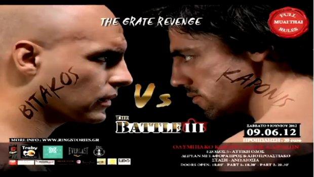 """Τη ρεβάνς πήρε, αν και με μικρή διαφορά, ο Σταμάτης Μπιτάκος από τον Παύλο Καπώνη στο """"The Battle 3"""" το οποίο ολοκληρώθηκε το βράδυ του Σαββάτου (9/6) στο Κλειστό των Άνω Λιοσίων. Πλήρη αποτελέσματα."""