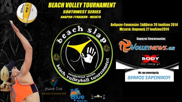 Στην παραλία της Γαλάζιας Ακτής το Σαββατοκύριακο 26-27/7 ο 2ος σταθμός του τουρνουά μπιτς βόλεϊ, Beach Slap 2014. Το XBody.gr είναι χορηγός επικοινωνίας του event.