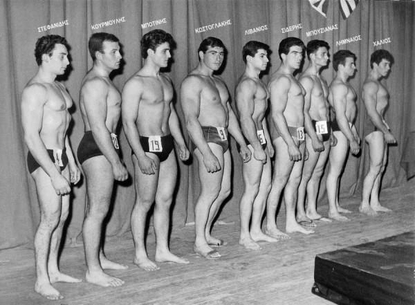 mr-athinai-1966-lineup