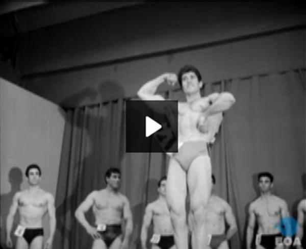 mr-athinai-1966-video-eoa