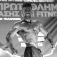 Την τελευταία του πνοή άφησε μετά από μάχη σχεδόν ενός μηνός στην εντατική ο Πρωταθλητής Ελλάδας στο Physique Ανδρών (-1,75μ) Κωνσταντίνος Σαλής.