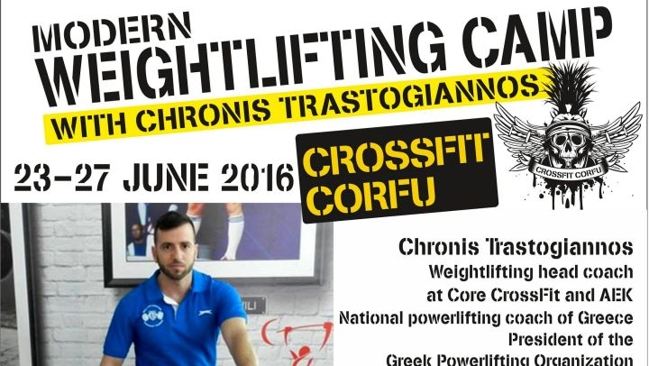 Modern Weightlifting Camp Kerkyra