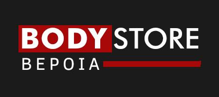 bodystore-veroias