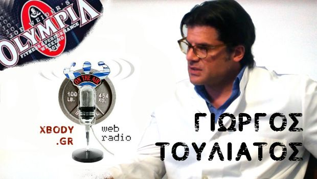 George Touliatos Olympia 2016 XBody.gr