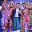 Με Γενικό Νικητή Bodybuilding τον Αργύρη Δουκίδη ολοκληρώθηκε το βράδυ της Κυριακής (11/6) το WABBA World Hellas 2017.