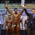 """Με γενικό νικητή Bodybuilding τον Θανάση Αλιμπάκη του Συλλόγου """"Πολυνίκης"""" ολοκληρώθηκε αργά το βράδυ της Κυριακής (4/6) στο Κλειστό Ολυμπιακό Γυμναστήριο Γαλατσίου, το 30ο Πανελλήνιο […]"""