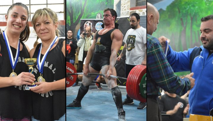 1776-photos-2017-esdt-ipl-hellenic-powerlifting-league