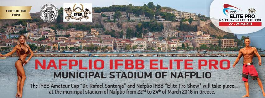 IFBB Nafplio Elite Pro 2018 @ Δημοτικό Στάδιο Ναυπλίου | Nafplio | Greece