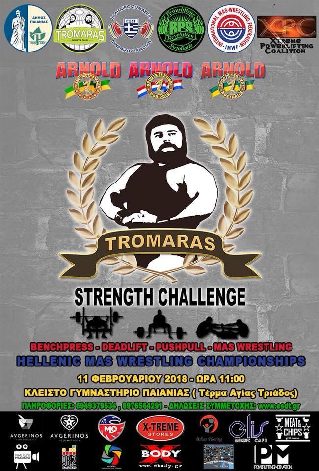 Tromaras Strength Challenge 2018 Poster