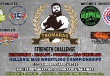 Tromaras Strength Challenge 2018